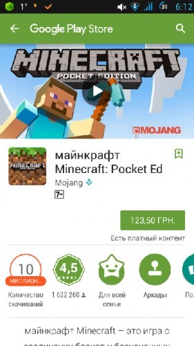 Minecraft - Pocket_Edition v0.15.10.0